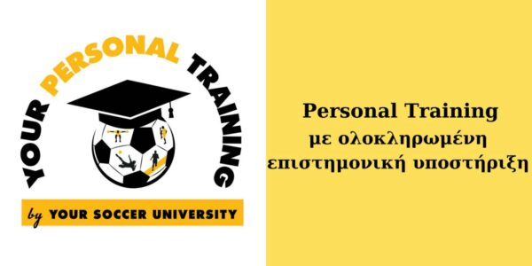 Your personal training by your soccer university